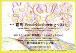 KirishimaPG0404high.jpg